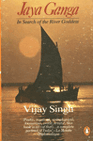 Jaya Ganga Book Cover